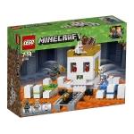 Lego® 21145 Die Totenkopf-Arena