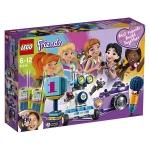 Lego® 41346 Freundschaftsbox