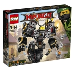 Lego® 70632 Cole's Donner-Mech