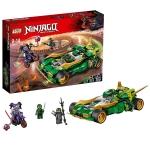Lego® 70641 Lloyds Nachtflitzer
