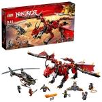 Lego® 70653 Mutter der Drachen